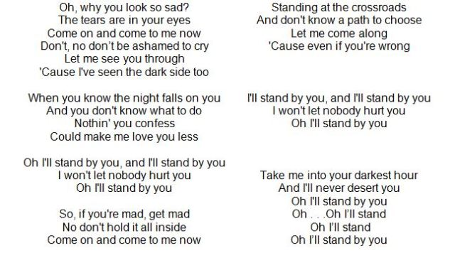 Lyrics --- I'll Stand By You